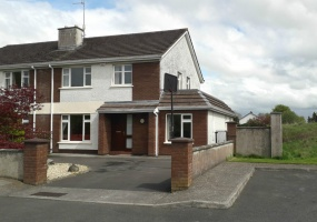 Athlone, Co. Westmeath., 4 Bedrooms Bedrooms, ,4 BathroomsBathrooms,Semi-detached,For Sale,1029